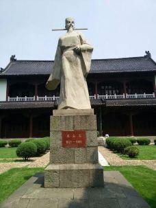 王安石纪念馆-抚州-_CFT01****7055696