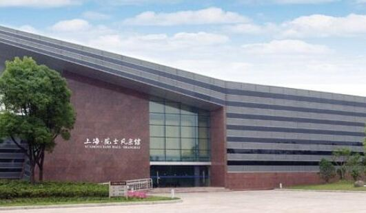 ShangHai YuanShi FengCaiGuan