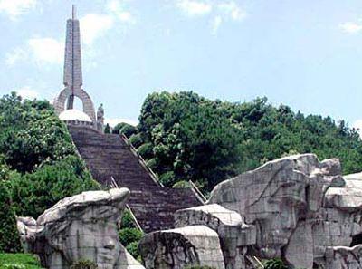 湘江戰役紀念碑園