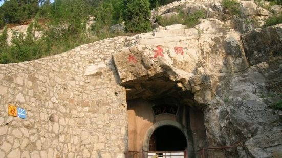 Jiutian Cave in Yiyuan County