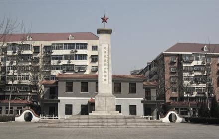 Nankai Martyrs Cemetery