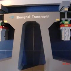 Shanghai Maglev Museum User Photo