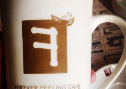 Forever咖啡館(綠城百合店)
