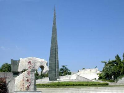 蘇中七戰七捷紀念館