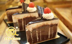 明祖蛋糕(板倉店)