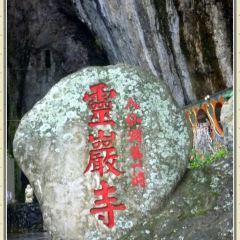 長濱文化遺址用戶圖片