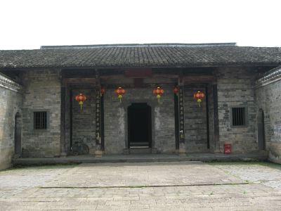 Guanxi Walled Village