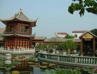 Bijiang Golden House
