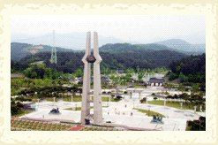 5.18 Memorial Park