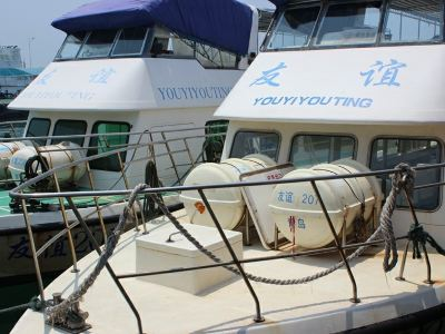 Friendship Pier Sea Sightseeing