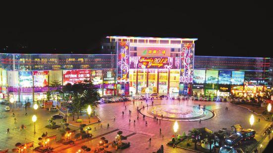 Gualv Square