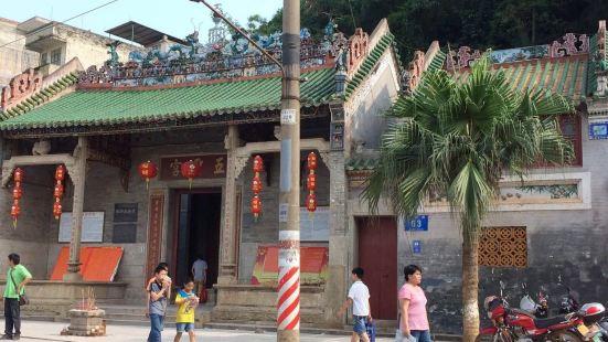 Wushenggong