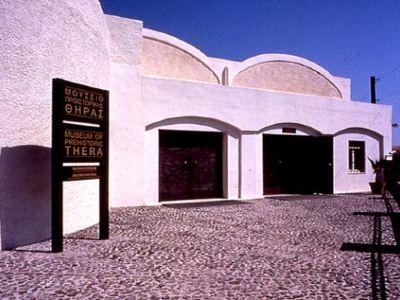 費拉史前博物館