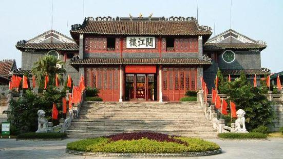 The Yuejiang Tower