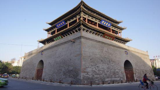 Zhang Ye
