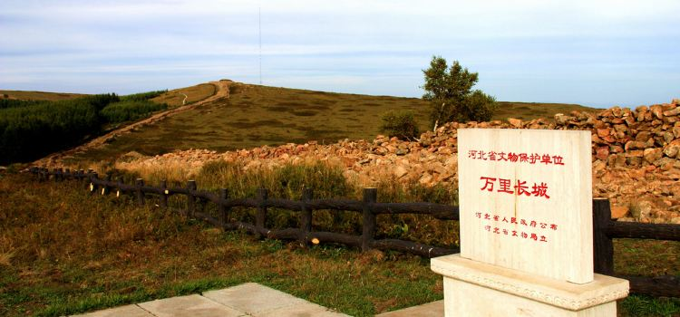 Changcheng Ling Scenic Area