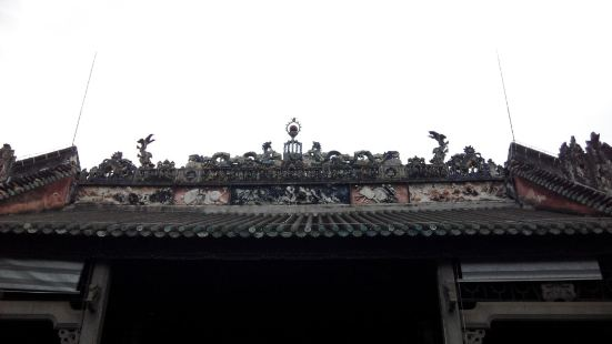 Yuedong Association