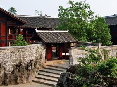 Heyingqin Former Residence