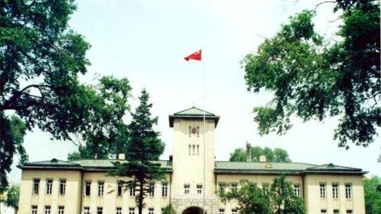 大成中學舊址