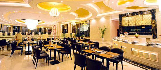 Xiang Jiang Restaurant (Xiang Jiang Hotel)