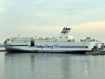 Hankyu Ferry
