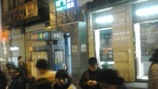 鮮果時光(中醫街天植店)