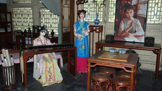 北京藝術博物館