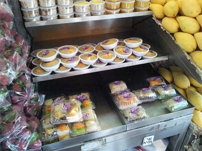 Mae Varee Fruit Shop
