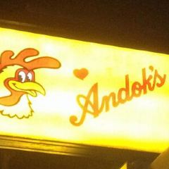 Andok's(D'Mall) User Photo