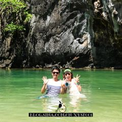 Secret Lagoon User Photo