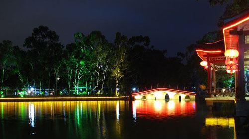 福州西湖公園夜景
