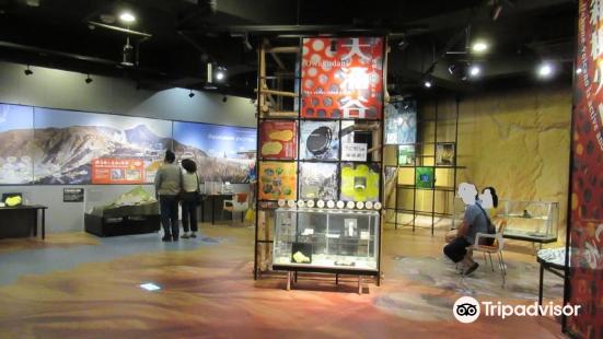 箱根地質博物館