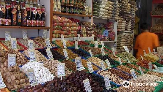 Dorogomilovsky Market