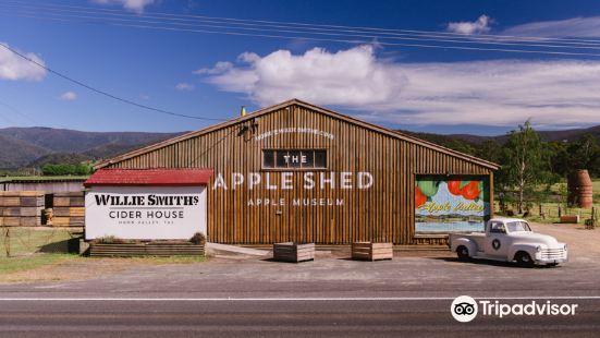 休恩穀蘋果及文化遺產博物館