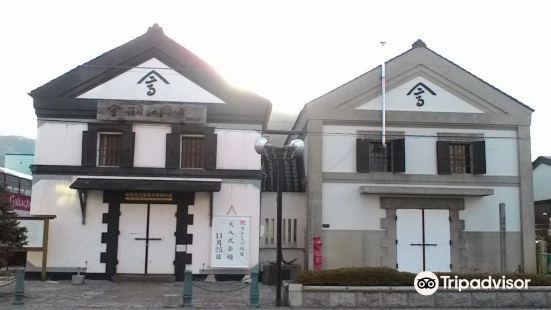 函館高田屋嘉兵衛資料館