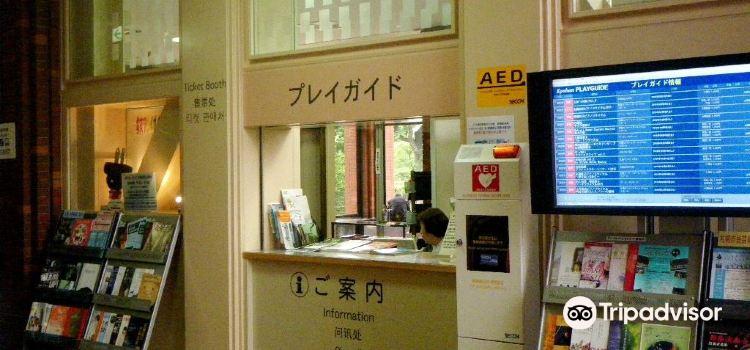 札幌市教育文化會館2