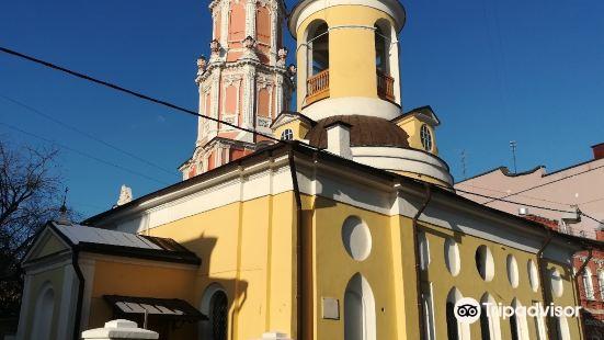 Menshikov Tower (Menshikova Bashnya)