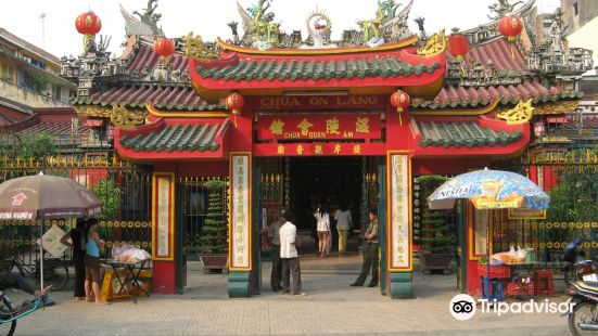 On Lang Pagoda