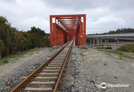 Taramakau Road-Rail Bridge