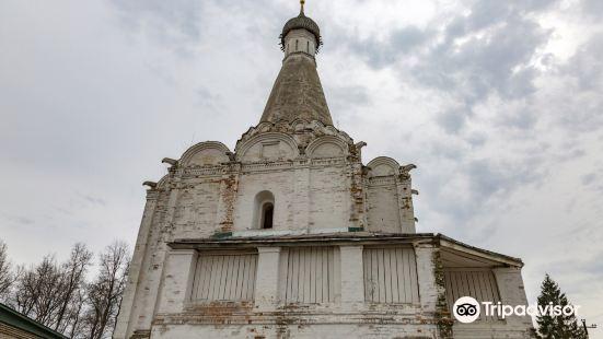 Church of Metropolitan Peter(Pereslavl-Zalessky)