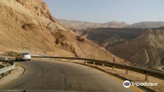 Wadi Zarqa Ma'in