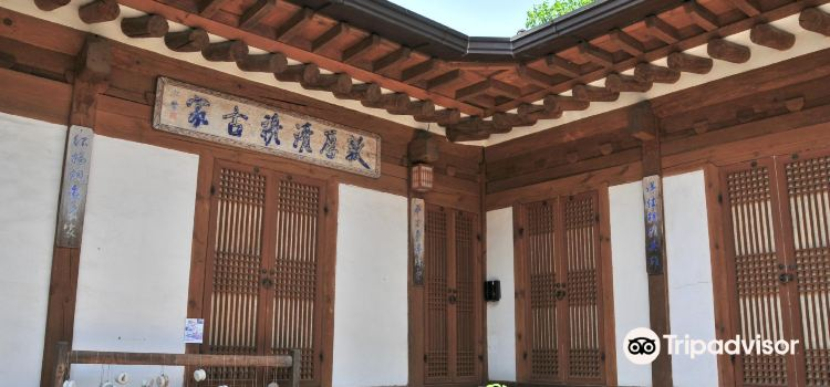 가회민화박물관