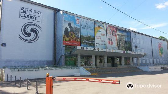 Cultural Center Salyut