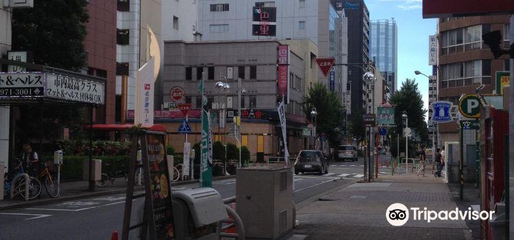 Nishiki 3-chome