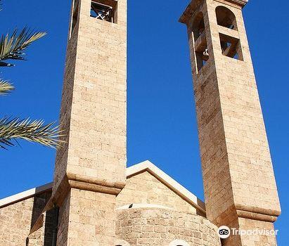 Saint-Maron Eglise2
