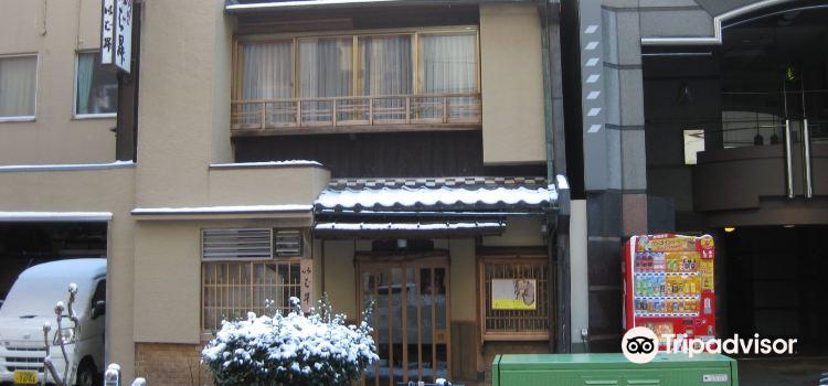 Nishiki 3-chome1