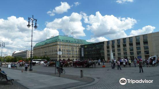 Freie Akademie der Künste in Hamburg