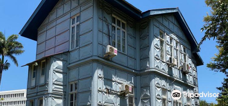 Casa do Ferro (House of Iron)