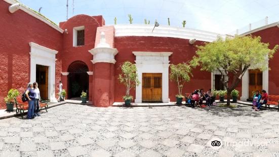 アンデス・サンクチュアリ博物館