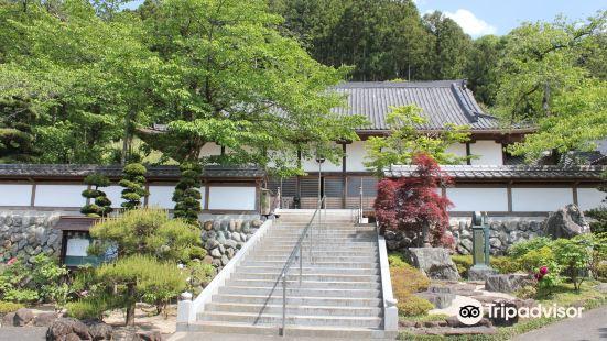 Banshozan Enyuji Temple - No. 26 Fudasho